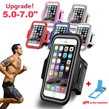 5 – 7inch Outdoor Sports Phone Holder Armband Case for Samsung Gym Running Phone Bag Arm Band Case for iPhone 12 Pro Max 11 x 7+