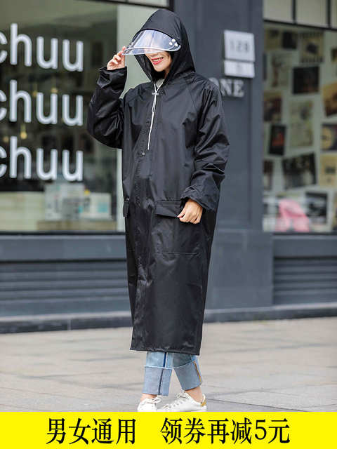 Adult Raincoat Women Thickened Rain Coat Poncho Pink Long Rain Jacket Body Rain Cover Clothes Windbreaker Gabardina Mujer Gift 4