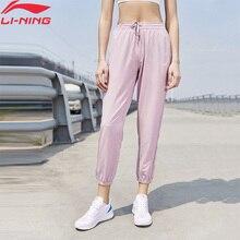 Training-Track-Pants Spandex Li-Ning Women with 88%Nylon 12-% Loose Fit Comfort AYKQ088