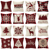 Beige Christmas Pillowcase 45x45cm New Year Chair Sofa Decorative Pillow Cover Santa Elk Style Printed Home Bedding Pillowcase