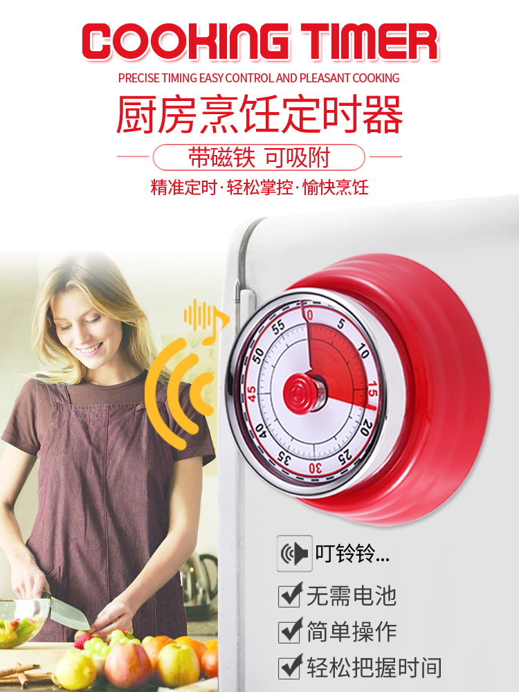 Kitchen Timer Magnetic Clock Mechanical  Countdown Cooking Timer Without Battery Kitchen Bell
