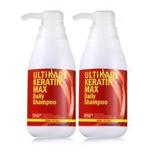 11.11 2本ホットセット新ヘア滑らかで輝き製品300ミリリットルケラチン毎日のシャンプー髪をまっすぐ後送料無料