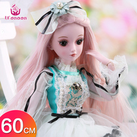 60cm bjd doll for girls ball jointed doll with replaceable pink hair sd dolls as Christmas gift
