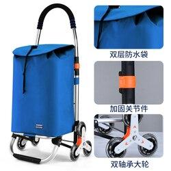 Ältere Trolley warenkorb Räder Frau Warenkorb warenkorb Haushalt Anhänger Tragbare warenkorb faltbare einkaufstaschen