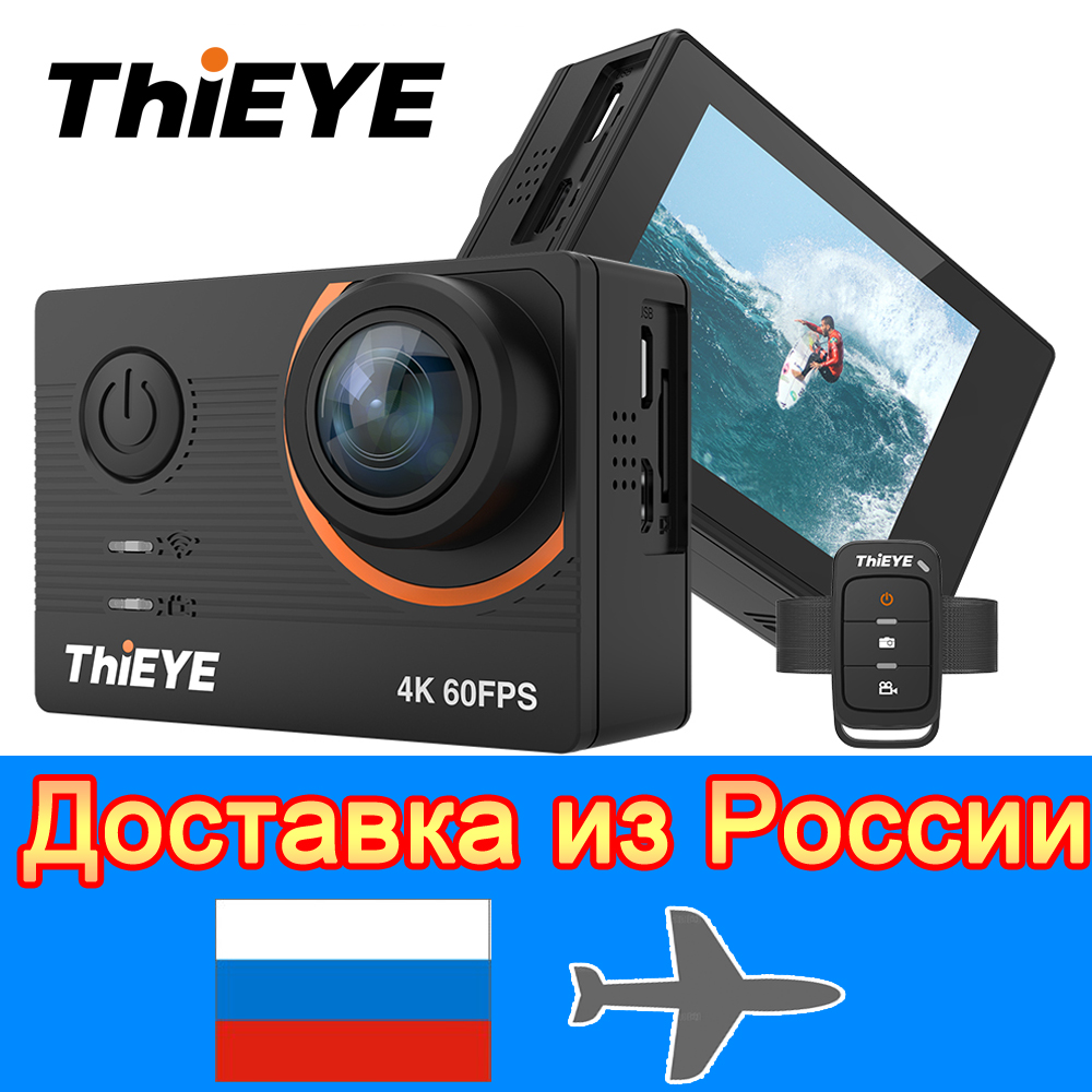 ThiEYE T5 Pro 4K action camera Высокое качество Real Ultra HD 4K 60fps 2.0