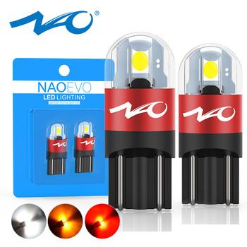 Żarówka LED NAO T10 LED W5W 3030 SMD 168 194 5W5 akcesoria samochodowe światła obrysowe lampka do czytania Auto 12V 6000K biały bursztynowy czerwony silnik tanie i dobre opinie CN (pochodzenie) Klirens lights 300LM T10 (W5W 194) 12 v WHITE 0 05KG Uniwersalny T10-3030-2 1W T10 W5W Trunk Lamp T10 LED