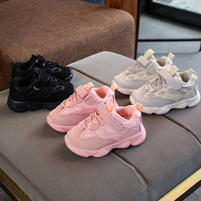High quality cool sports baby shoes Mesh breathable