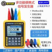 4-20ma fonte de sinal gerador freqüência atual transmissor instrumento resistência térmica termopar paperless recorder