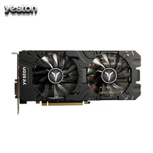 Yeston RX580-2048SP-8G D5 GAEA cartes graphiques Radeon Chill Polaris 20 double ventilateur refroidissement 8GB GDDR5 256bit carte graphique de jeu(China)
