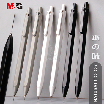 M&G 3pcs/lot Simple Hexagon Mechanical Pencil 0.5mm HB Automatic pencil stationery auto pencils for school office supplies - discount item  39% OFF Pens, Pencils & Writing Supplies