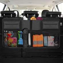 Заднее сиденье автомобиля Задняя сумка Органайзер для хранения