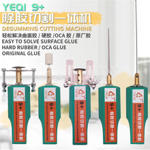 LCD Display Screen OCA Glue Cleaning Glass Cutting Speed Adjustable Tools Kit For For Samsung Repair