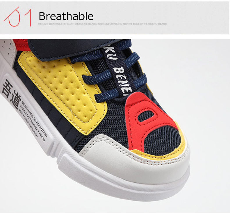 PINSEN 2019 Autumn Kids Sneaker Girls Shoes Fashion Breathable Casual Light Sports Running Shoes For Boys Brand Children Shoes (4)
