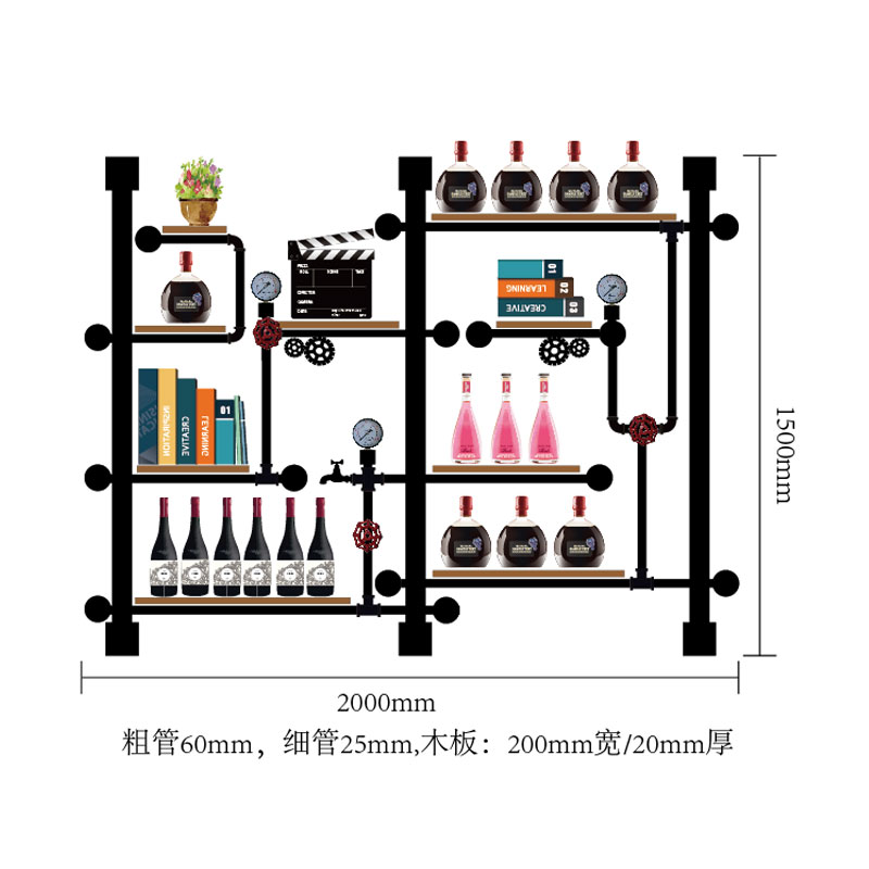 CF3 Creative Wine Rack Storage & Display,bookshelf/house Decoration Art Tv Cabinet Made Of Iron Pipes And Board Creative Shelf