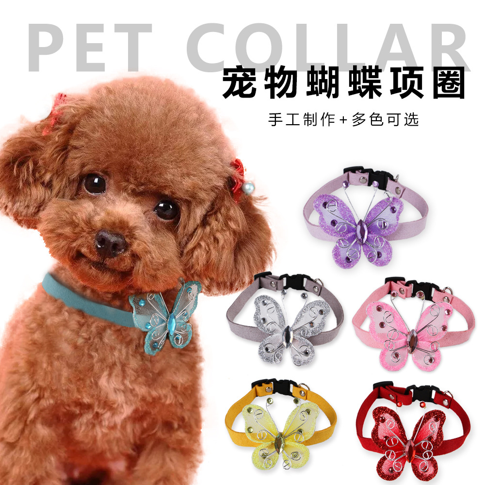New Style Dog Butterfly Neck Ring Small Dogs Teddy Accessories Korean Style Hipster Cat Scarf