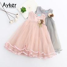 Luxury Girl Dress Lace Flower Clothes Sleeveless Kids Girls Birthday Wedding Princess Dresses Party Costume Pink