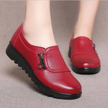 2020 Fashion Soft Leather Round head Women Casual Flats Ladies Side Zipper Flat Oxford Shoes New Mother single Shoes