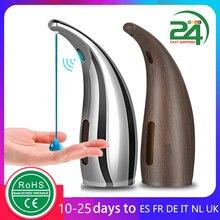 เครื่องจ่ายสบู่อัตโนมัติLiquid Soap Dispenserเซนเซอร์สมาร์ทอินฟราเรดTouchlessโฟมแชมพูDispensersสำหรับห้องครัวห้องน้ำ
