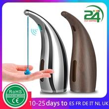 Soap Dispenser Pump Automatic Liquid Soap Dispenser Infrared Smart Sensor Touchless Foam Shampoo Dispensers For Kitchen Bathroom