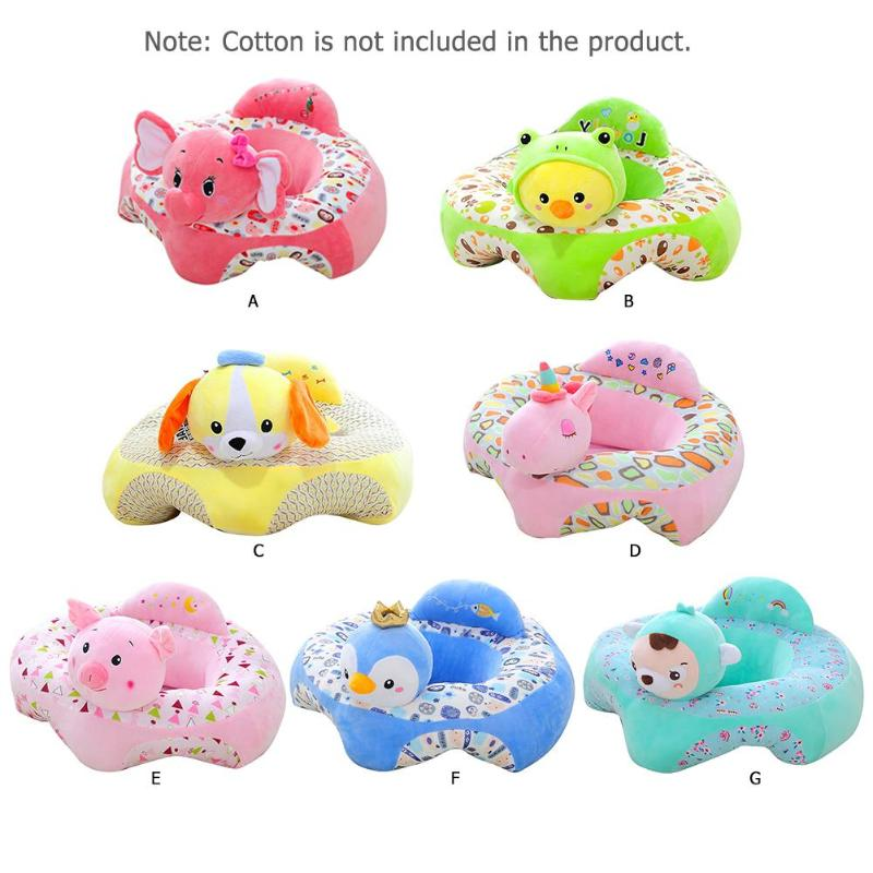 Floral Print Baby Seats Sofa Support Seat Cover Case Plush Baby  Safety Chair Learning To Sit Feeding Chair Soft Plush Toys