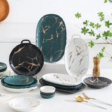 gold series luxury simple frosted ceramic restaurant hotel home plate Western steak fruit soup plate dishes and plates sets