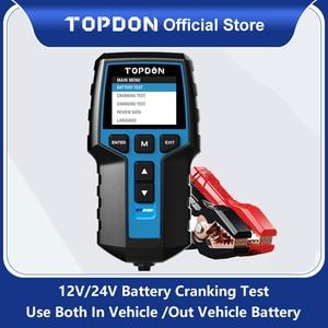 Image 1 - TOPDON BT200 12V רכב סוללה בודק דיגיטלי רכב אבחון סוללה בודק Analyzer רכב לסובב טעינה סורק כלי