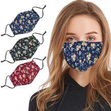 Máscara facial respirável com filtros algodão estampas florais reutilizáveis lavável máscaras rosto unisex à prova de poeira máscara de capa de boca