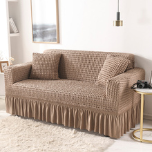 1/2/3/4 Seater Stretch Sofa Cover Soft Bubble Cloth Lace Couch Covers For Universal Sofa Living Room Sectional Case For Sofa