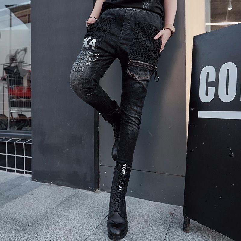 最大ルル春のファッションヴィンテージ弾性ハーレムパンツ韓国レディースブラックスキニーリッピング prined Max LuLu 91
