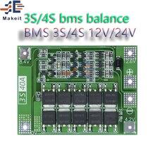 Эквалайзер BMS 3S/4S 12V/24V Bms баланс 3S/4S литий-ионный Батарея 18650 Зарядное устройство Pcb плата защиты Bms с балансиры