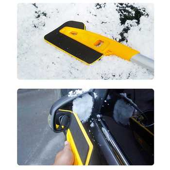 Car EVA Snow Shovel Multifunctional Snow Shovel Long Rod Deicing Ice Sweep Tool Snow Removal