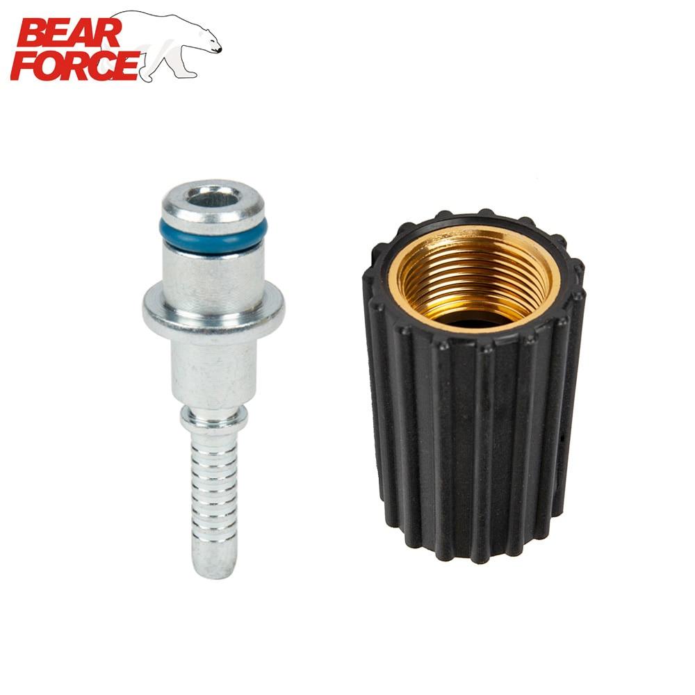 Шланг для мойки высокого давления вставные фитинги DN6 D14 мм кольцевая гайка M22 для мойки автомобиля Шланг для очистки воды Соединительный со...
