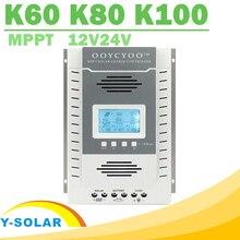 60A 80A 100A MPPT ソーラーコントローラ最大 96V 入力ソーラーパネル 12V 24 30v の液晶 USB バルクフローティング定充電器