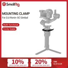 """SmallRig Mounting Clamp for DJI Ronin SC Gimbal Quick Release Rod Clamp With 1/4"""" 20 & Arri 3/8"""" Accessory Threads  2412"""