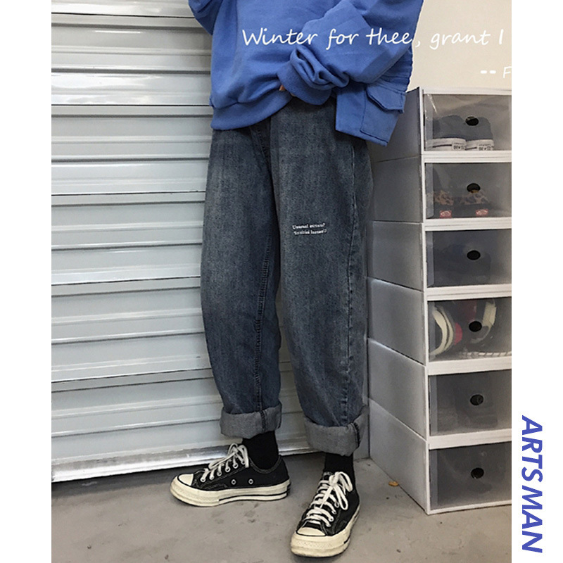 Spring And Summer Loose-Fit Casual Straight-Cut Jeans Men's Capri Versatile Trousers INS Korean-style Trend Pants