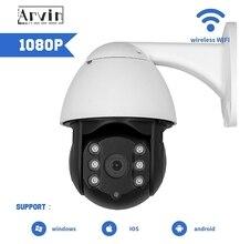 Наружная скоростная купольная IP камера PTZ 1080P Wi Fi 360 беспроводная Wi Fi камера безопасности exterieur сетевая камера видеонаблюдения P50135