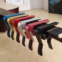 Liga de alumínio alta qualidade acessórios da guitarra capo mudança rápida braçadeira chave acústico clássico tom ajuste guitarra peças