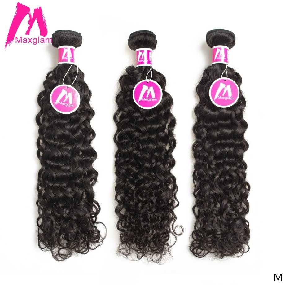 Brazilian Human Hair Weave Bundles Water Wave Short Natural Long Remy Hair Extension Preplucked for Black Women 1 3 Bundles