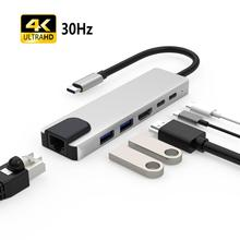 Haribol USB HUB,USB TO HDMI, usb 3.0 wiht power adapter,6 port docking station, usb type c to lan, usb c ethernet hub, 2 USB 3.0 usb