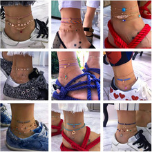 Bohemia Anklet Bracelet Stars Tassel Pendant Anklet Beaded Summer Beach Foot Chain Jewelry Fashion Gold Style Anklets for Women