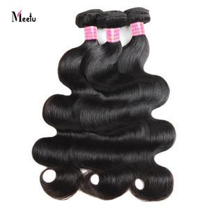 Meetu Brazilian Body Wave Bundles 3 Bundles Deal 100% Human Hair Weave Bundles 8-28 inch Non Remy Hair Extensions Tangle Free