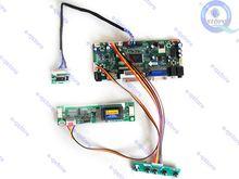 e qstore:Reuse LB121S02(A2) LB121S02 A2 800X600 Display Panel Lvds Controller Driver Board Converter Monitor Kit HDMI compatible