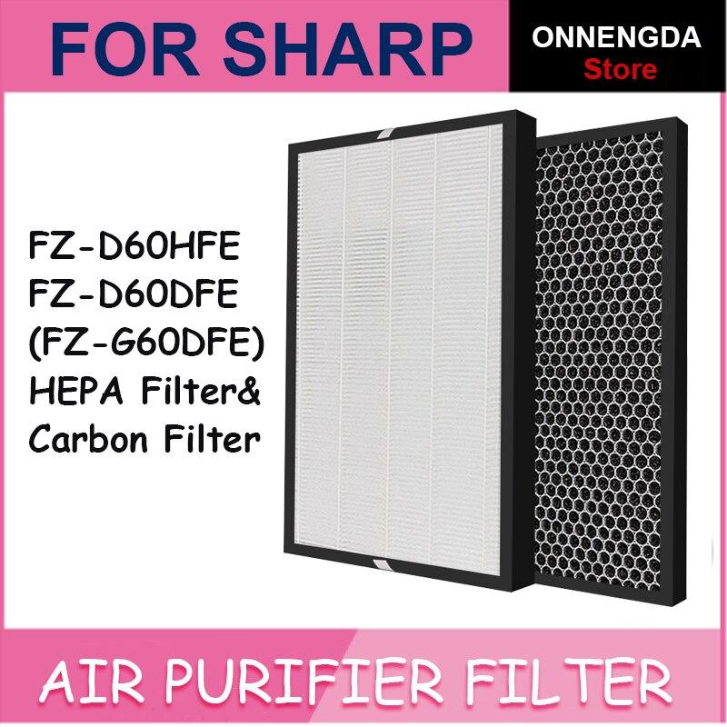 Для Sharp FZ-D60HFE FZ-D60DFE (FZ-G60DFE) сменный очиститель воздуха HEPA & дезодорирующий фильтр для KC-D60E KCG60LW