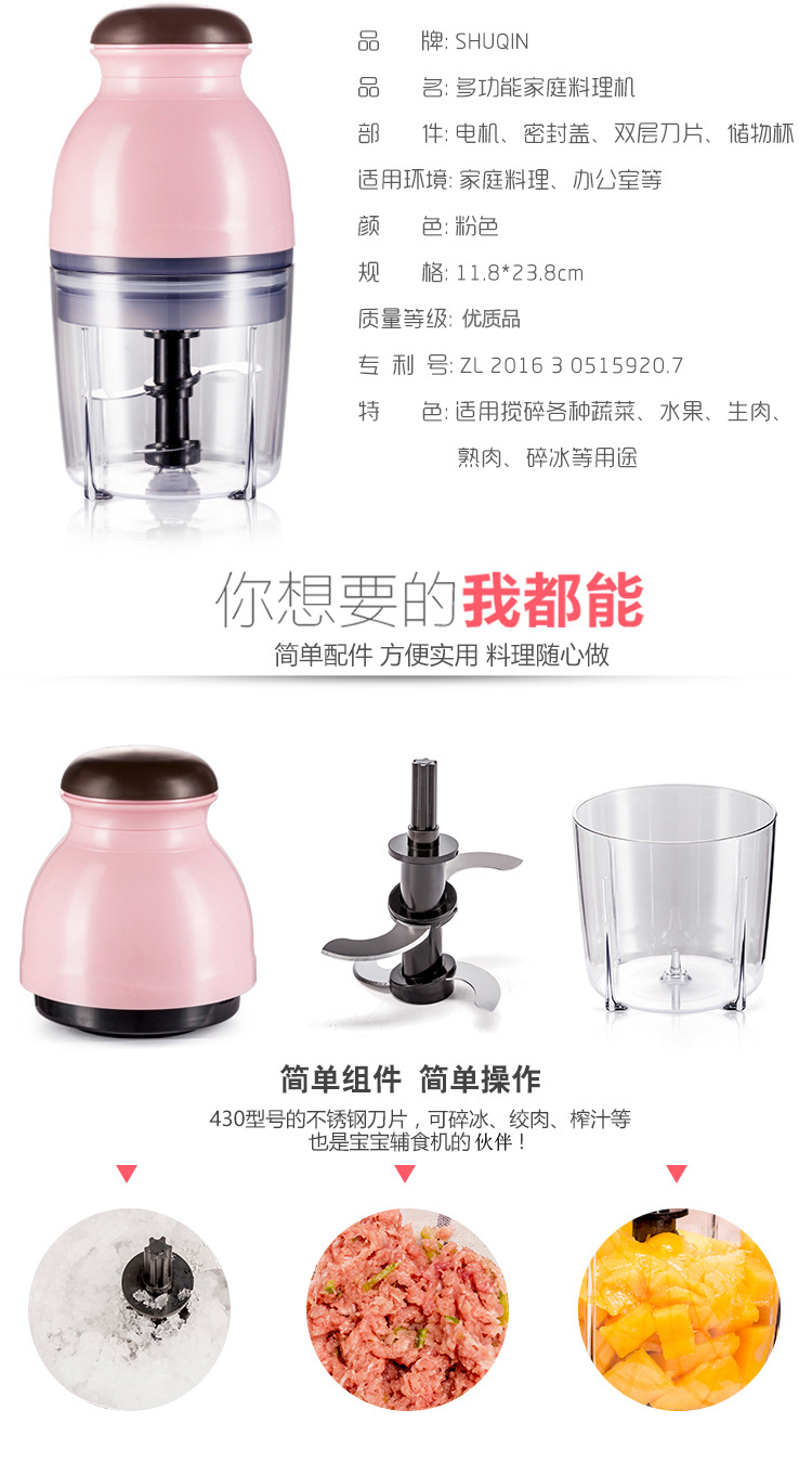 blender mixer Home cooking machine multi-function electric baby  mixing food machine juice soy milk ground meat fruit juicer 2