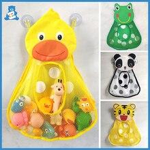 Детские Игрушки для ванны, милые игрушки с изображением утки, лягушки, сетка, игрушка-сетка, сумка для хранения, Крепкие присоски для ванной, ...