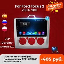 Junsun-Samochodowy odtwarzacz multimedialny V1, radio, 2G + 32G Android 10 DSP, wideo, nawigacja GPS, dla ford focus 2 3 Mk2/Mk3 hatchback 2 din, DVD