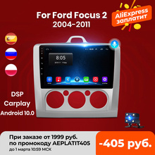Junsun V1 Android 10 AI Voice Control DSP Auto Radio Multimedia Player Navigation GPS Für ford focus 2 3 Mk2/Mk3 fließheck 2 din