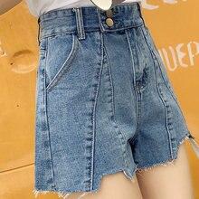 Женские джинсовые шорты с высокой талией Широкие небесно голубого