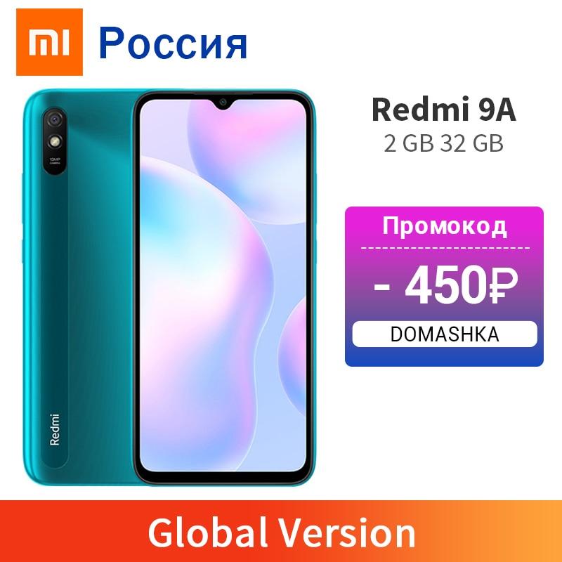 "Global Version Xiaomi Redmi 9A 9 A 32GB ROM 2GB RAM MTK Helio G25 Octa Core 5000mAh Big Battery 13MP 6.53"" Full Screen Cellphone(China)"