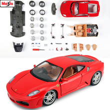 Maisto 1:24 Ferrari -430 8 styles Ferrari assembled alloy car model assembled DIY toy tool boy toy gift collection maisto 1 12 ducati 696 assembled alloy motorcycle model motorcycle model assembled diy toy tools